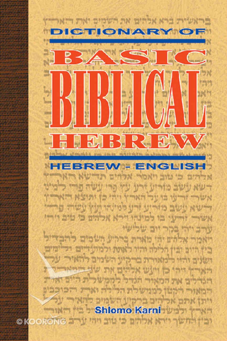 Dictionary of Basic Biblical Hebrew Hardback