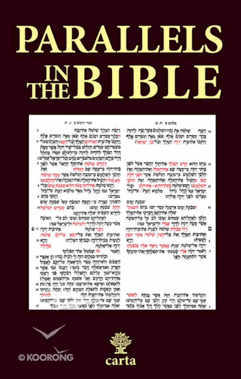 Parallels in the Bible (Hebrew) Hardback