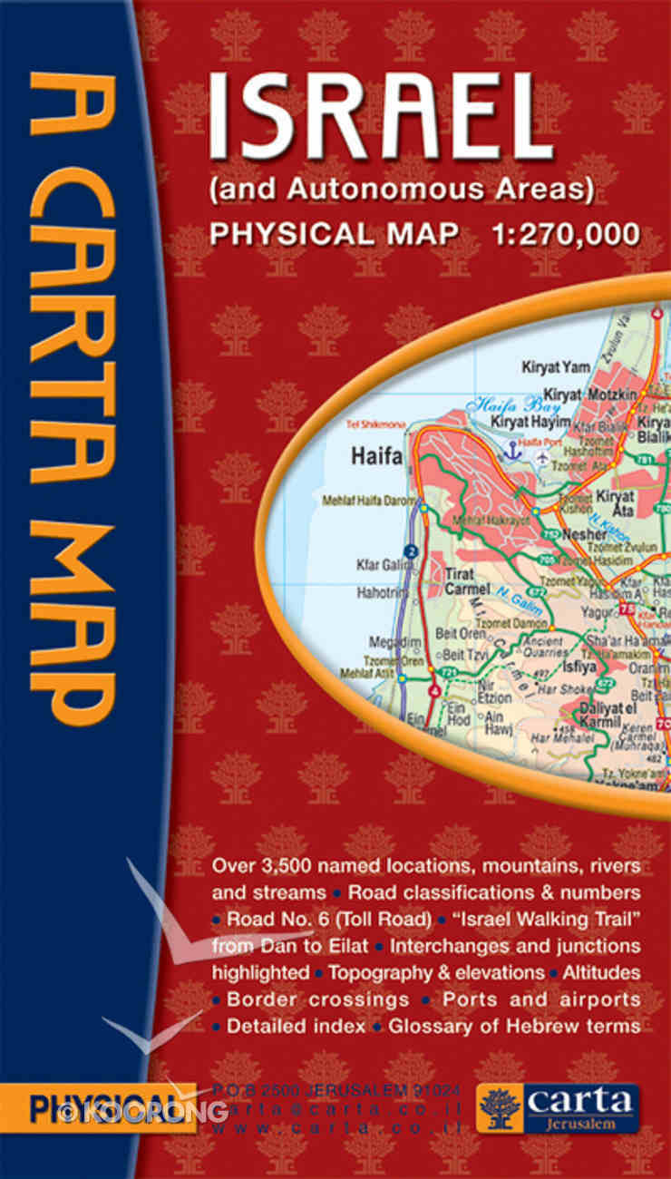 Carta Map: Physical Map of Israel Chart/card