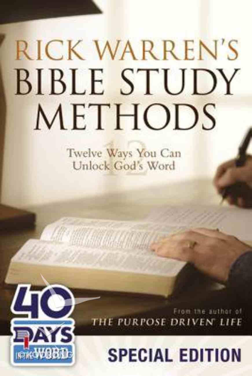 Rick Warren's Bible Study Methods Paperback