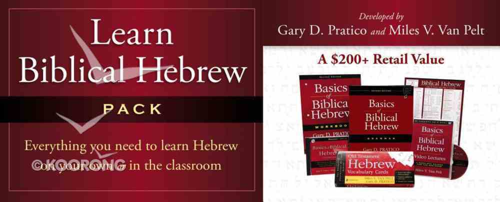 Learn Biblical Hebrew Kit Pack