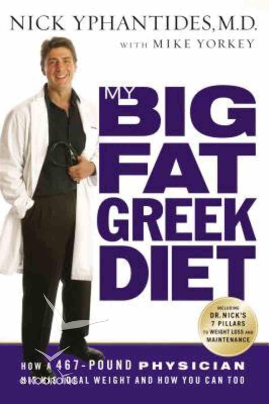 My Big Fat Greek Diet Paperback