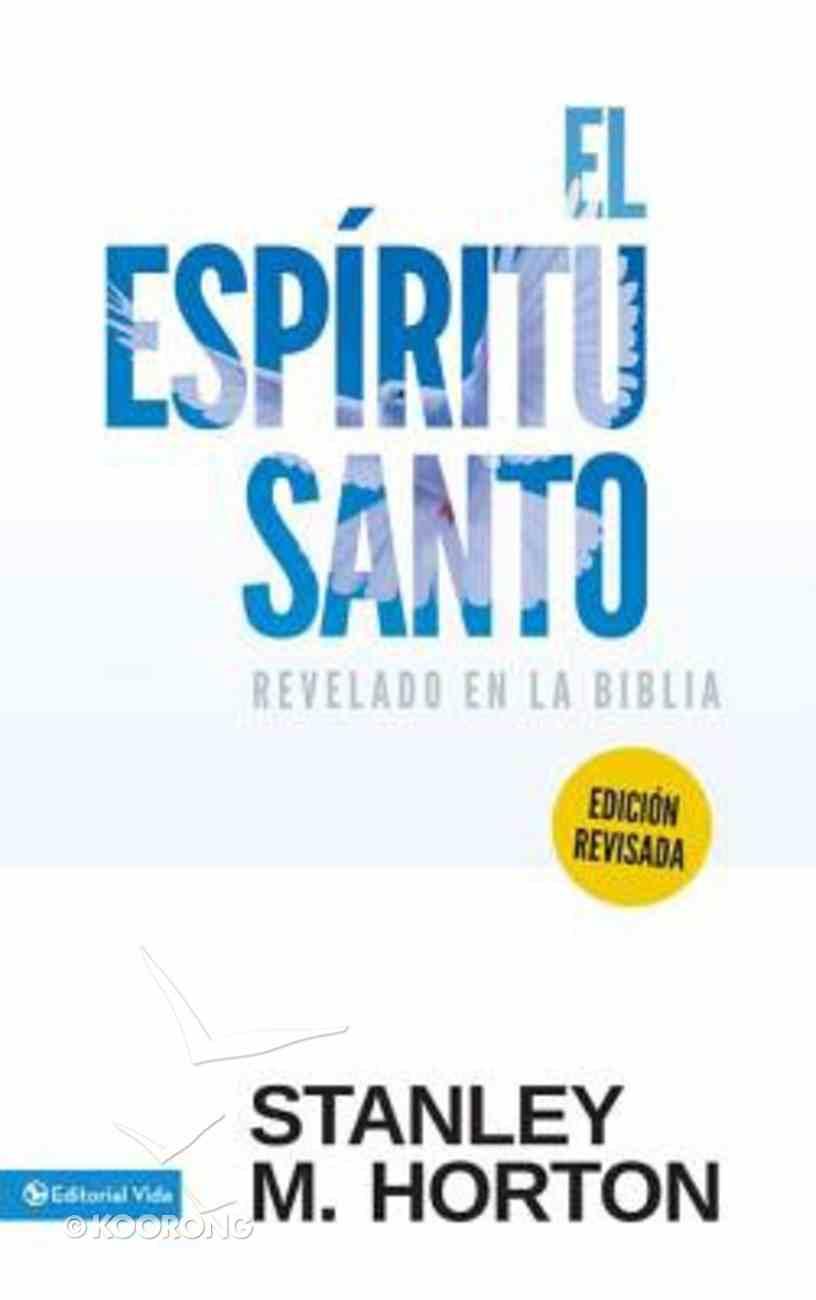 Espritu Santo Revelado En La Biblia, El Paperback