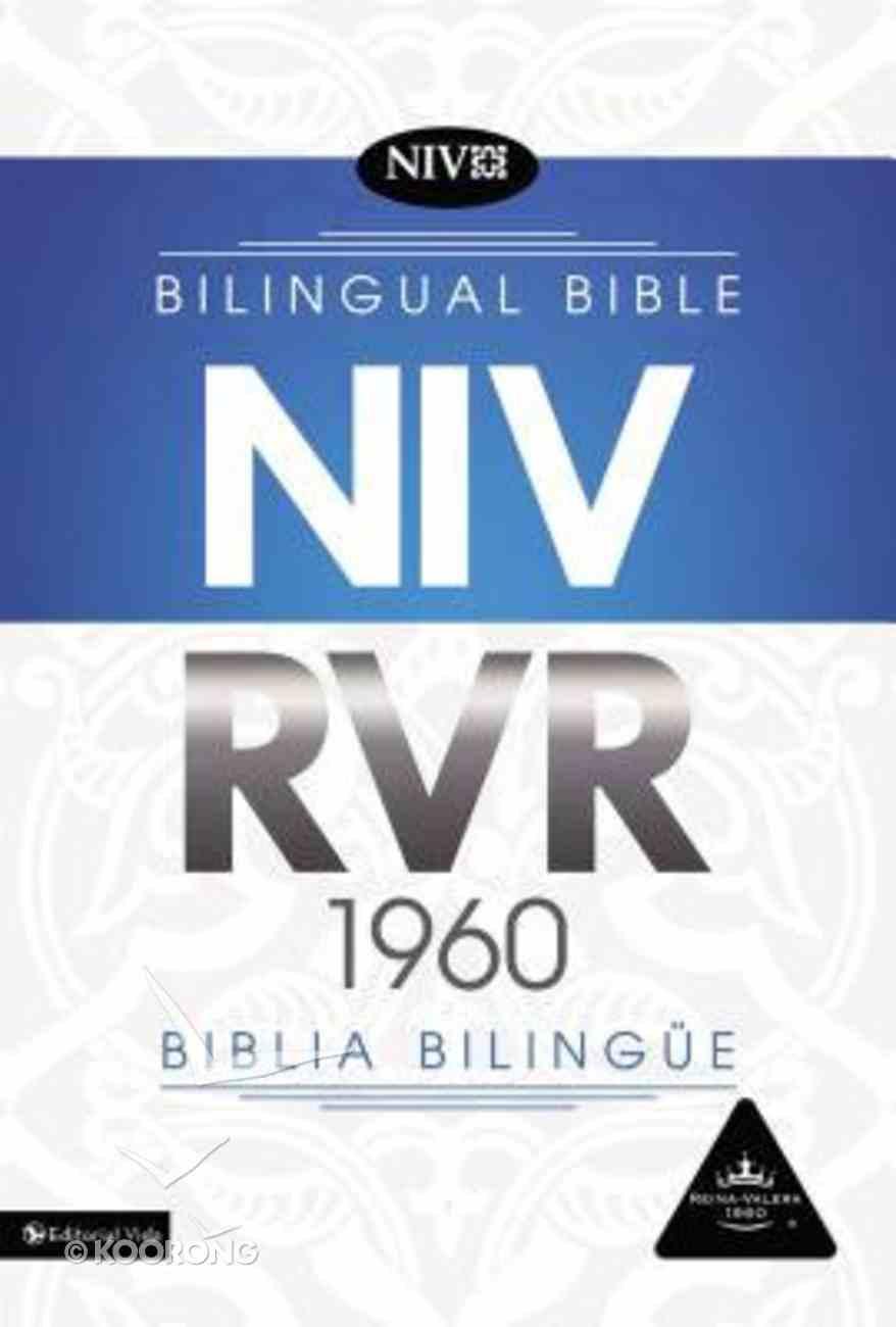 Rvr1960/Niv Biblia Bilingue Personal Size (Bilingual Bible) Hardback