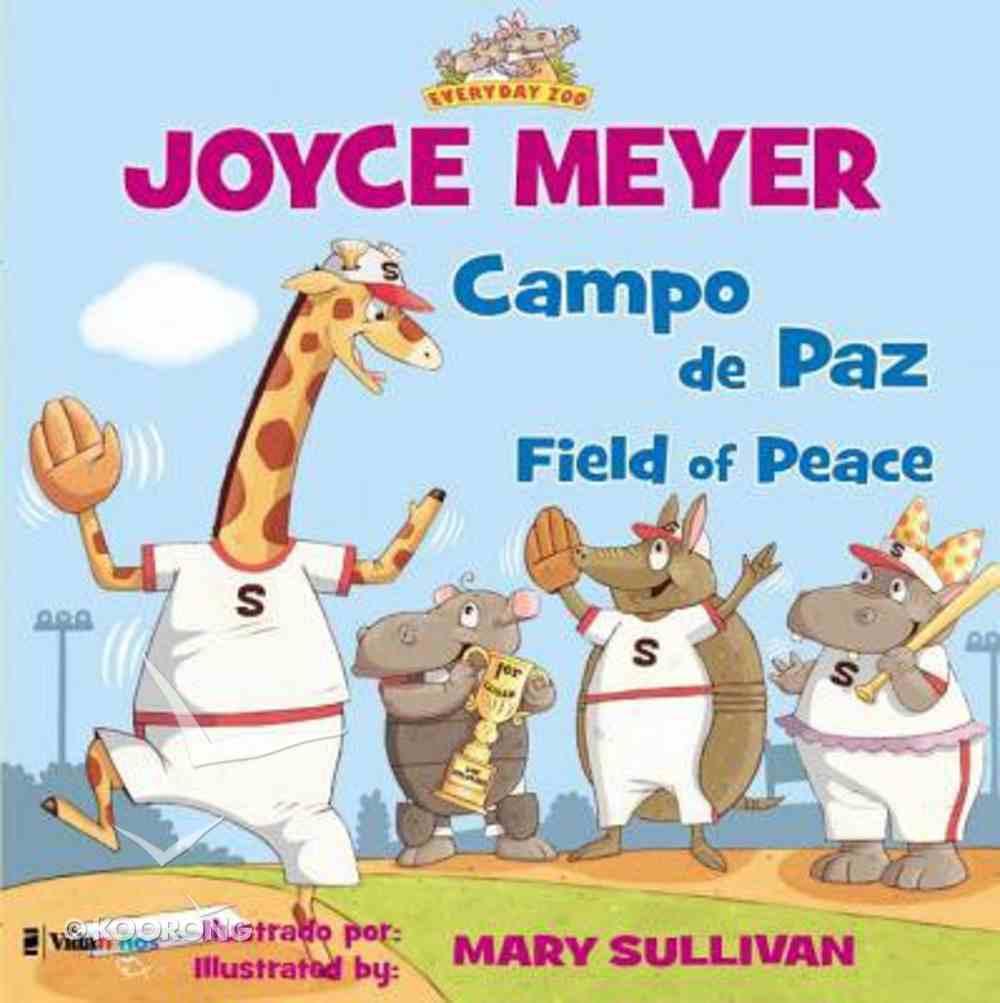 Campo De Paz (Field Of Peace) Paperback