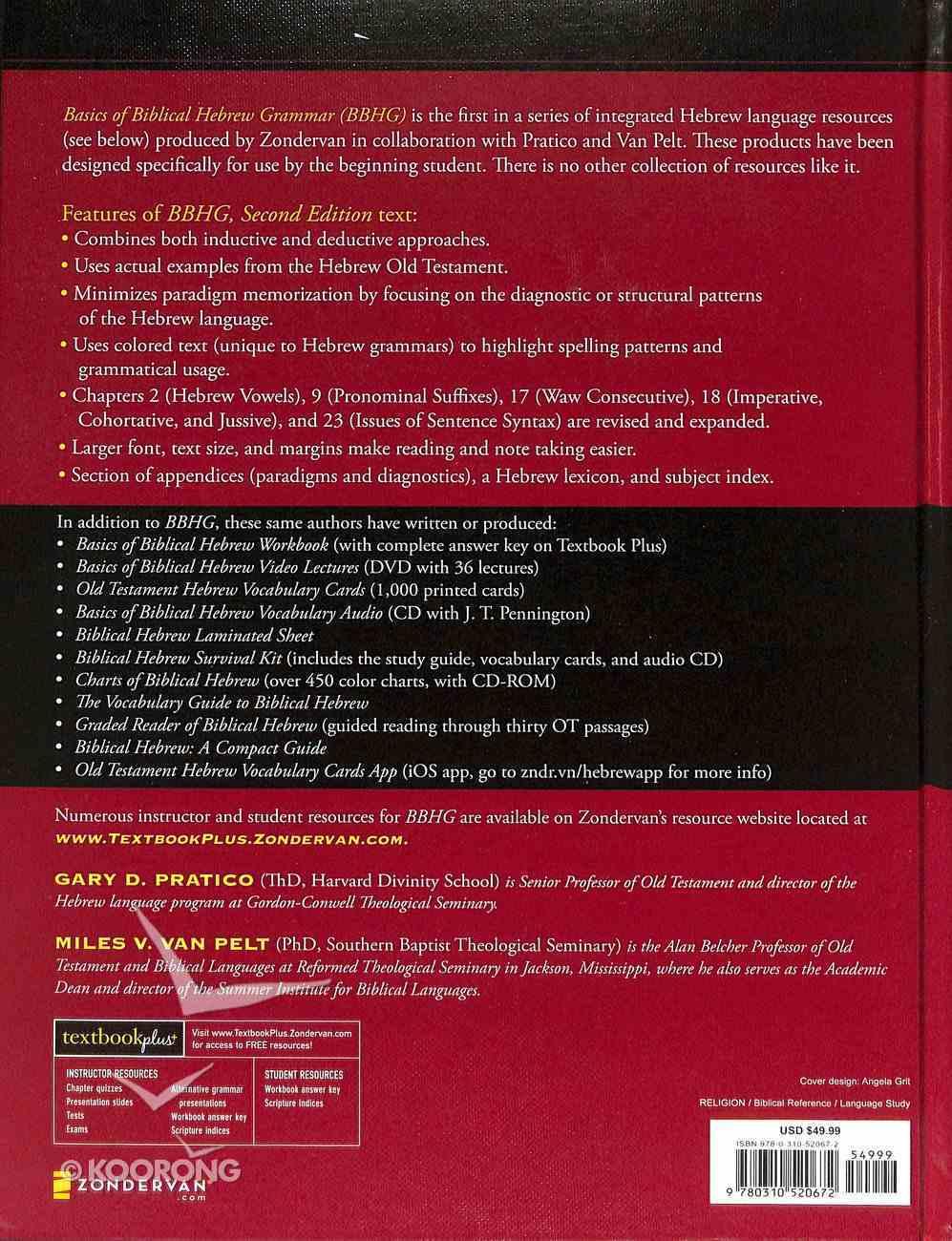 Basics of Biblical Hebrew Grammar (2nd Edition) Hardback