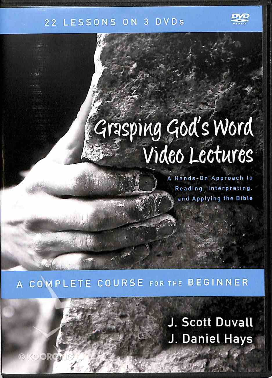 Grasping God's Word Video Lectures (Zondervan Academic Course Dvd Study Series) DVD