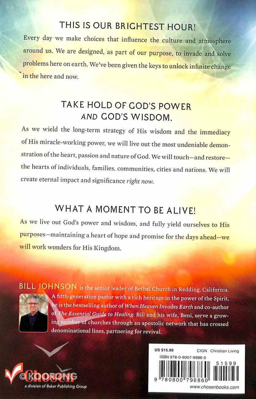 The Power That Changes the World Paperback