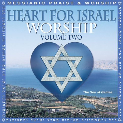 Product: Heart For Israel Worship #02 Image