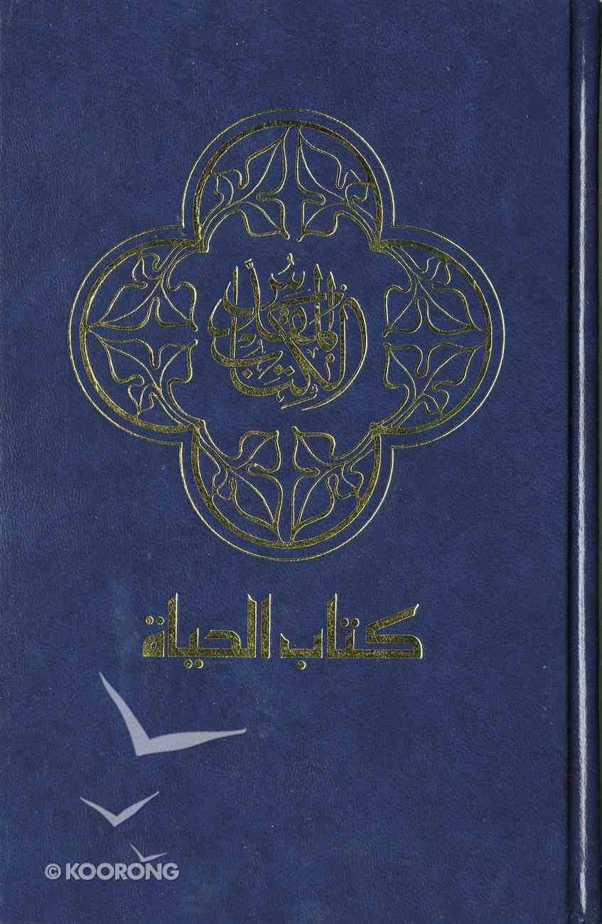 Nav Arabic Contemporary Large Print Bible Blue (Black Letter Edition) Hardback