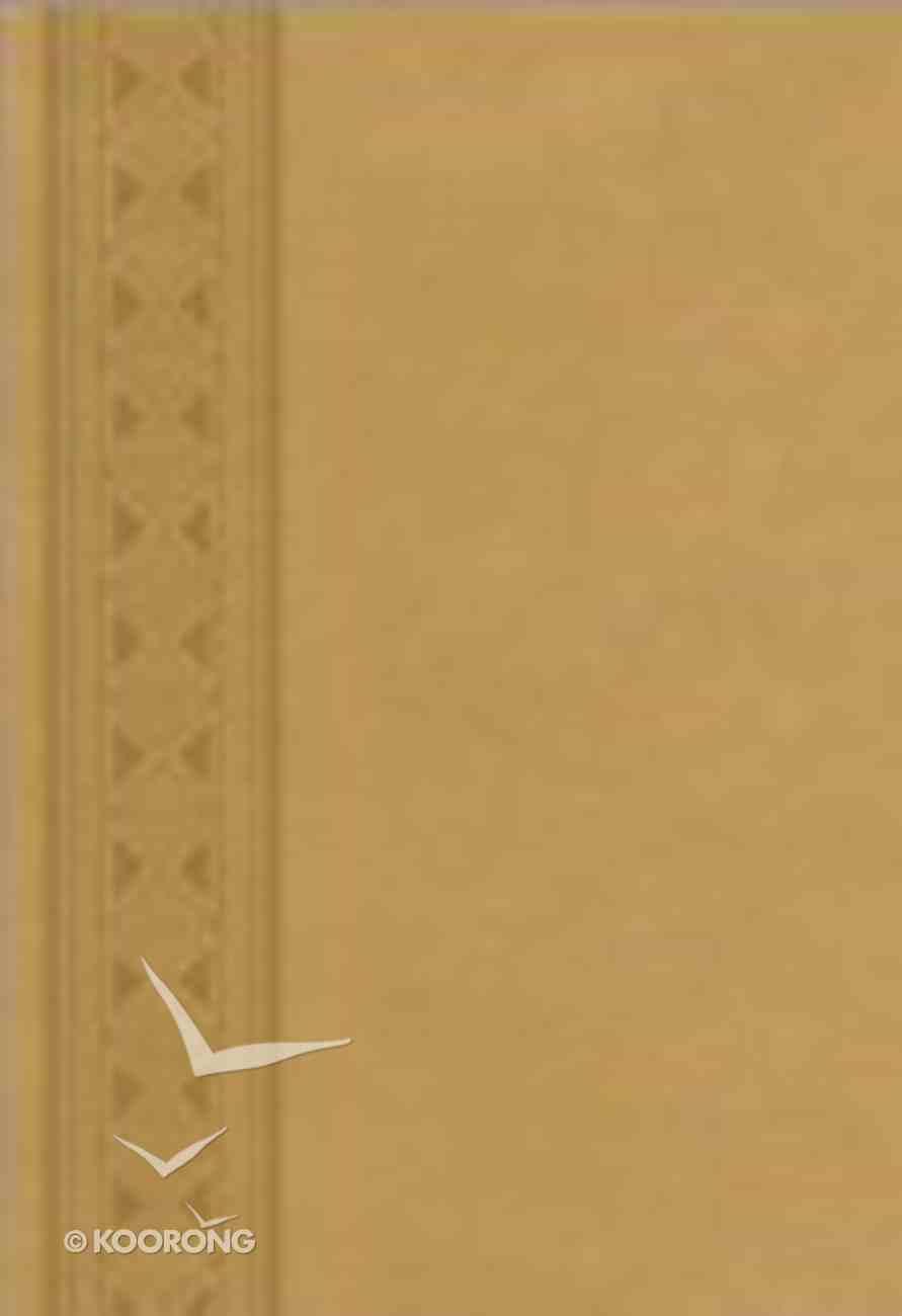 KJV Compact Ultraslim Bible Cafe Au Lait Imitation Leather