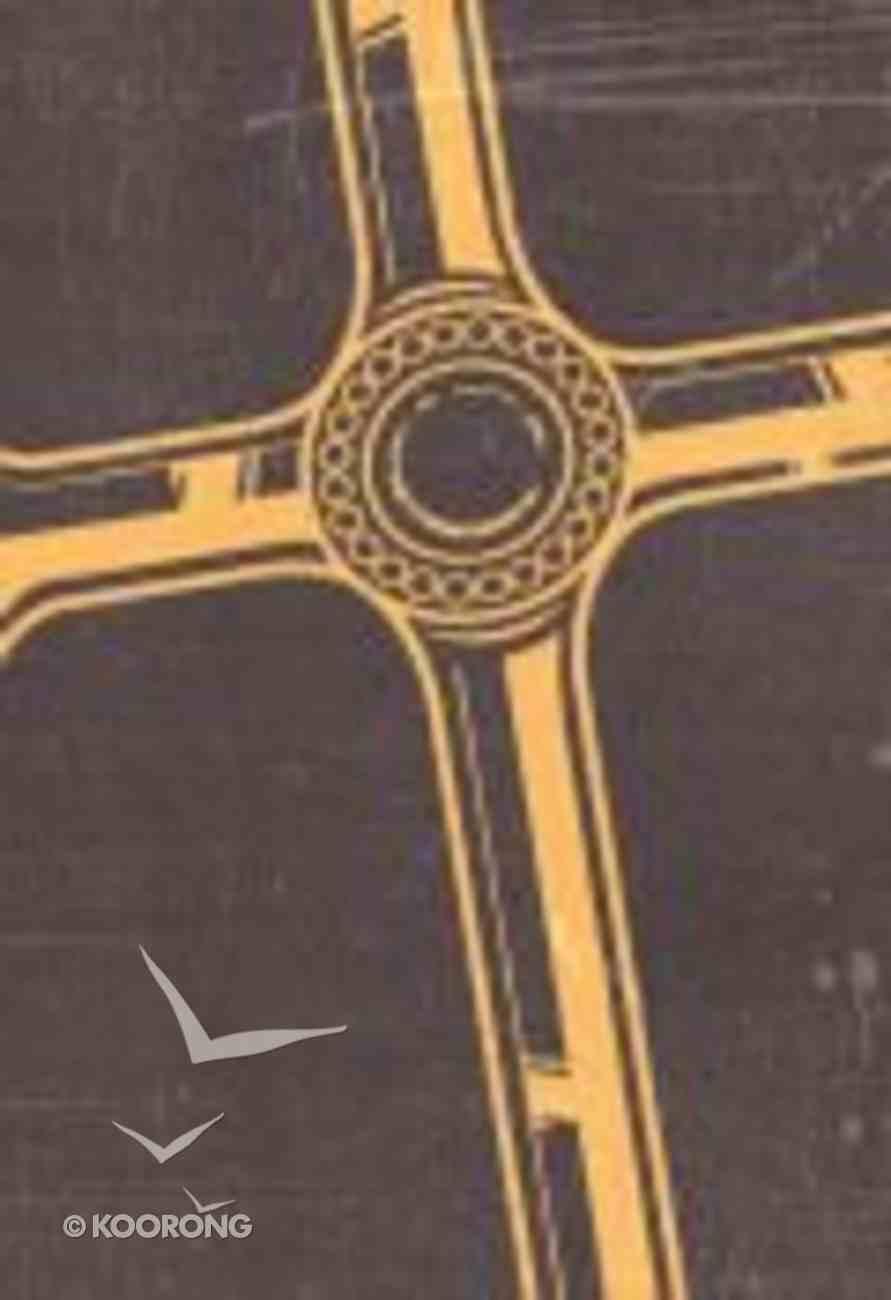 KJV Compact Ultraslim Earth Brown/Tangerine Paperback