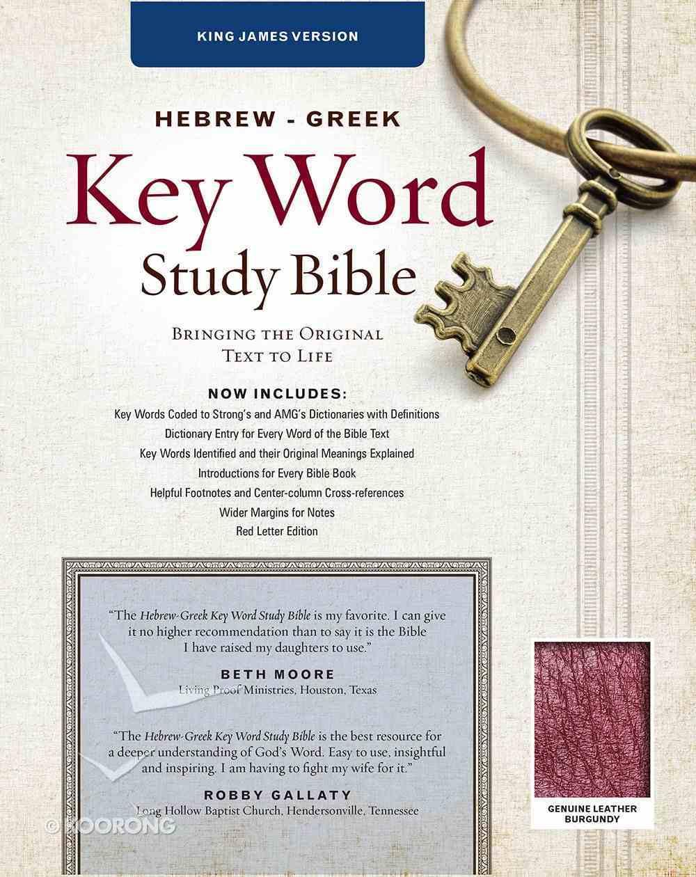 KJV Hebrew-Greek Key Word Study Bible Burgundy (New Edition) Genuine Leather