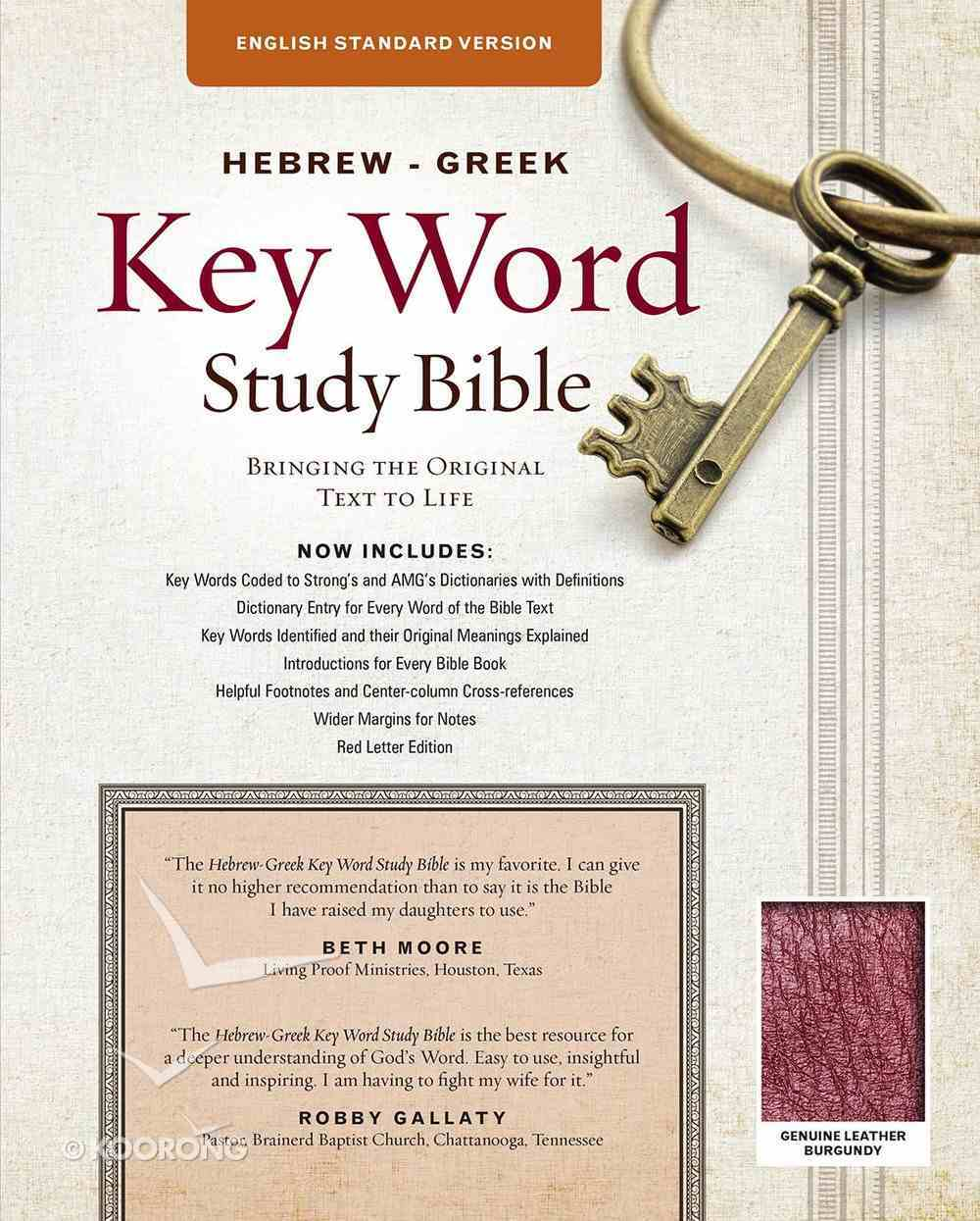 ESV Hebrew-Greek Key Word Study Bible (Burgundy) Genuine Leather