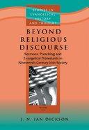 Seht: Beyond Religious Discourse