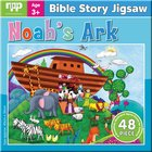 Jigsaw Puzzle: Noah's Ark Bible Story image