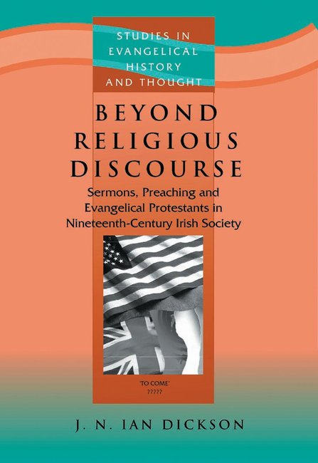 Product: Seht: Beyond Religious Discourse Image