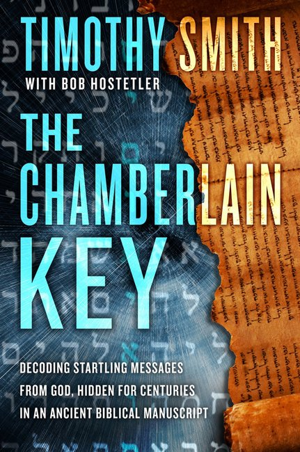 Product: Chamberlain Key, The Image