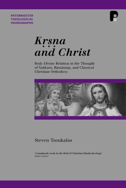 Product: Patm: Krsna And Christ Image