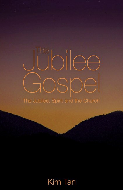 Product: Jubilee Gospel, The Image