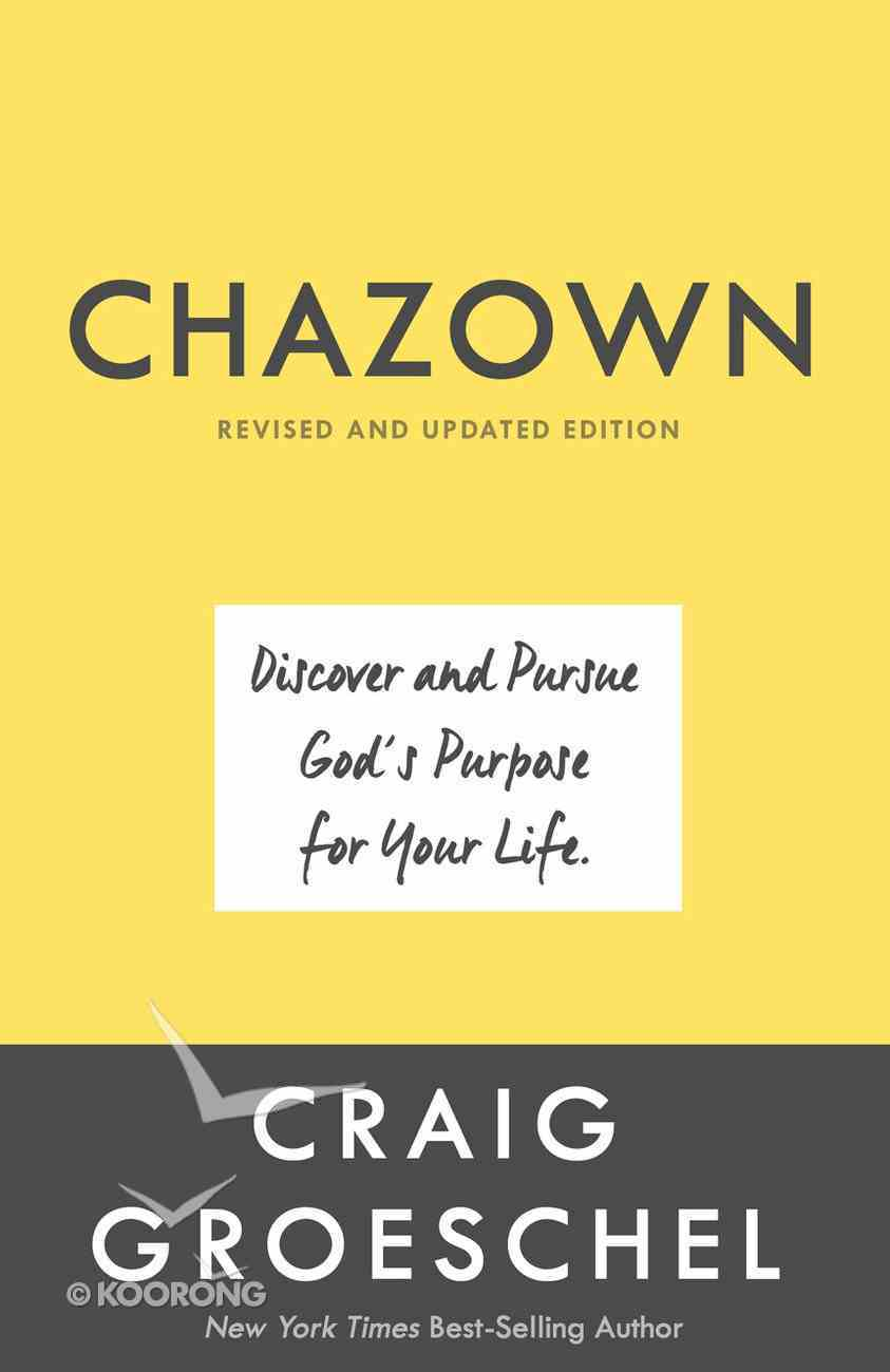 Chazown (And Edition) (Chazown Series) Paperback