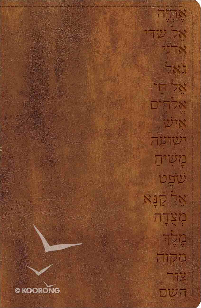 God's Word Names of God Bible Walnut, Hebrew Name Design Duravella Imitation Leather