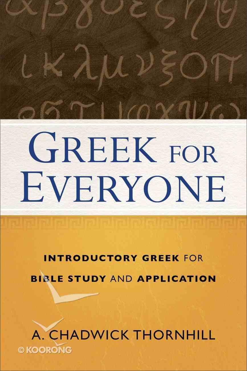 Greek For Everyone Paperback