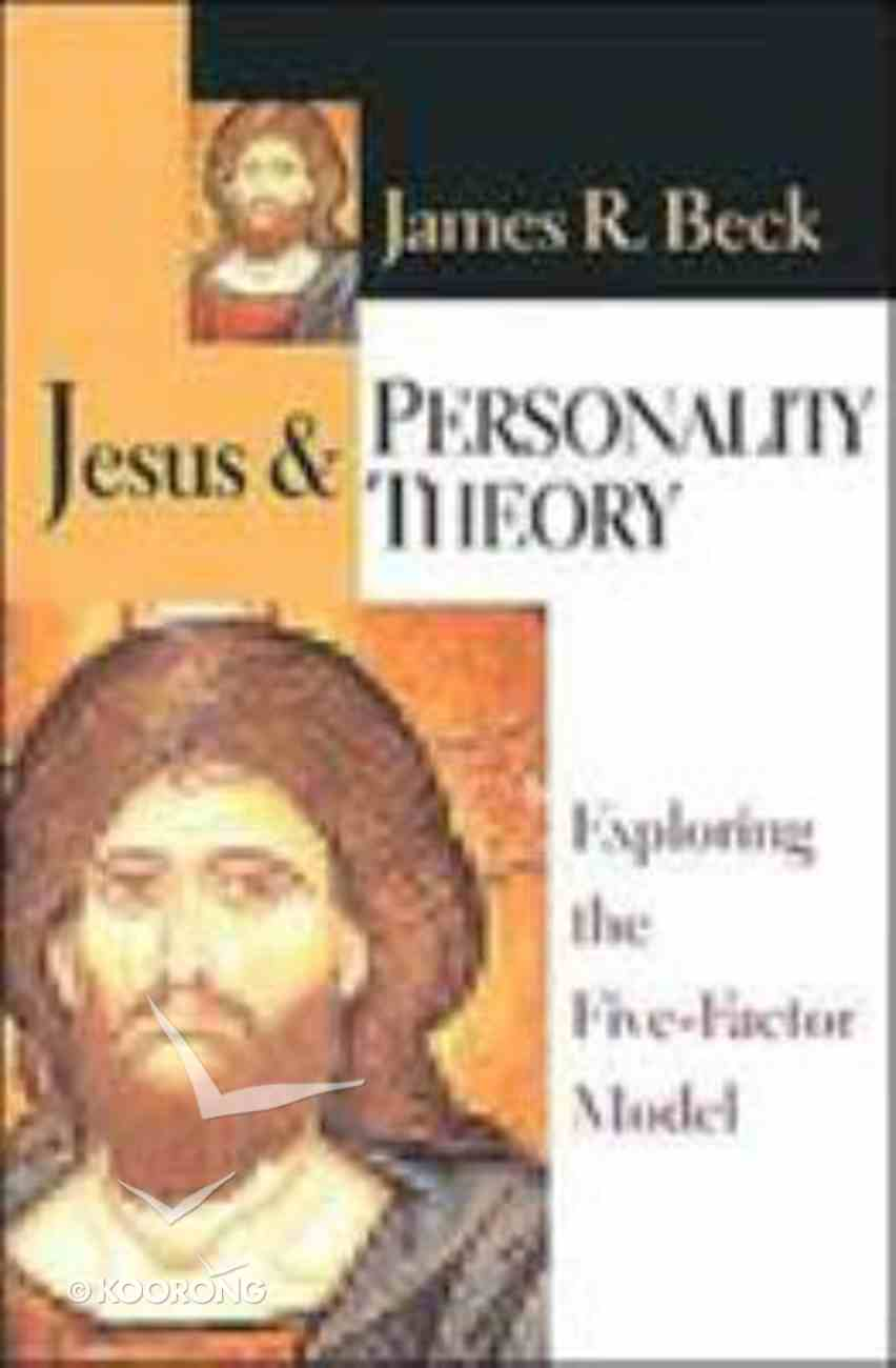 Jesus and Personality Theory Paperback