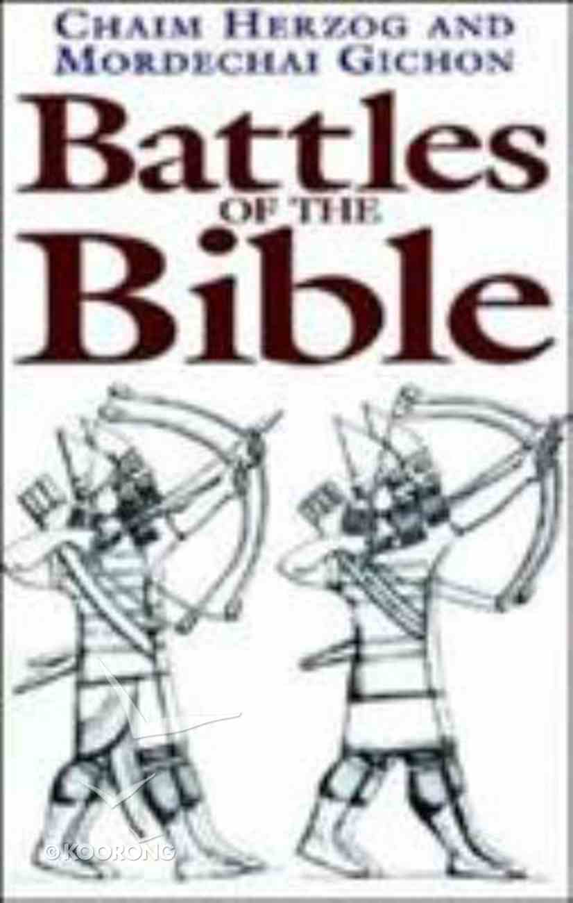 Battles of the Bible Paperback