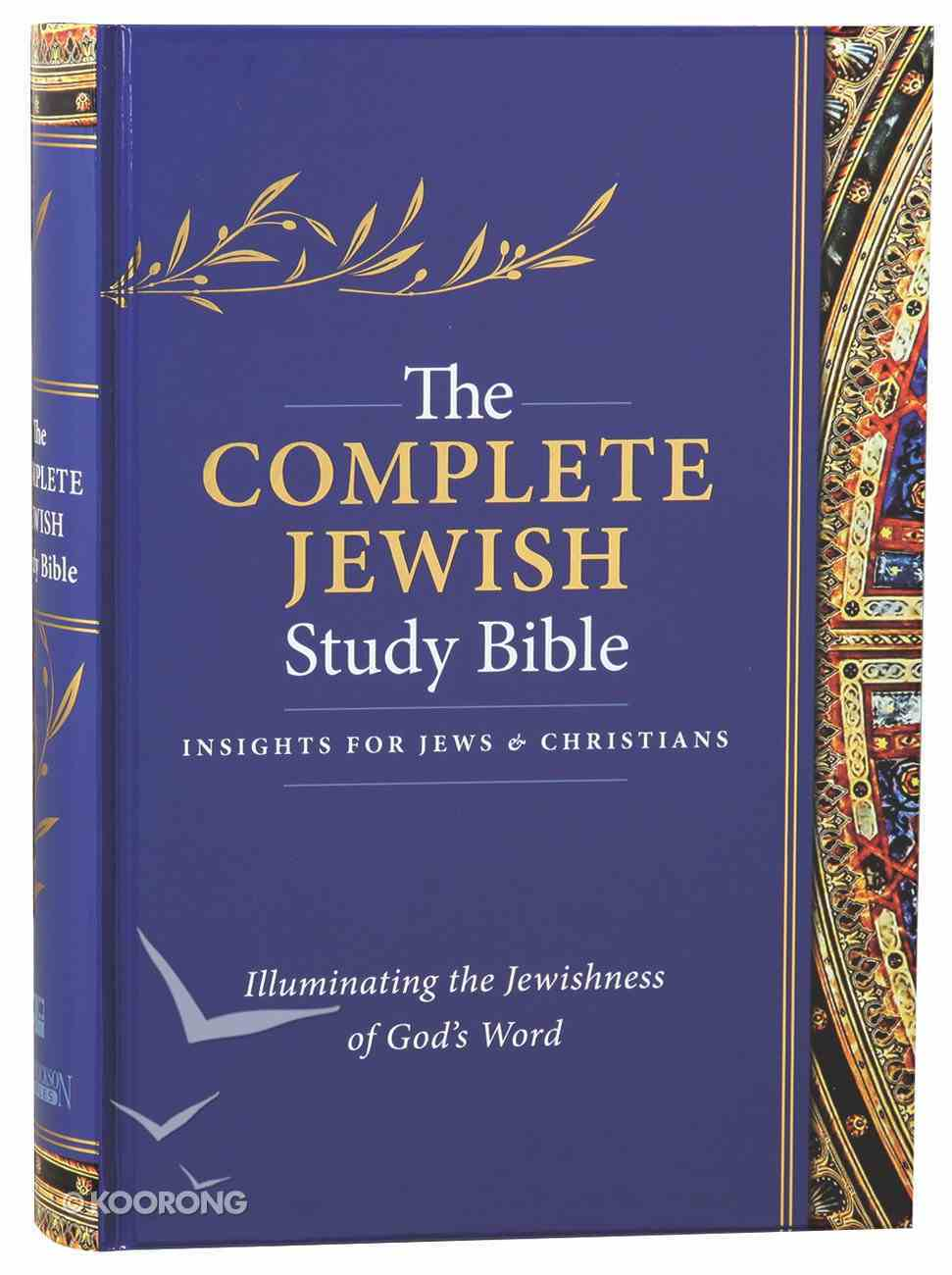 The Complete Jewish Study Bible Hardback