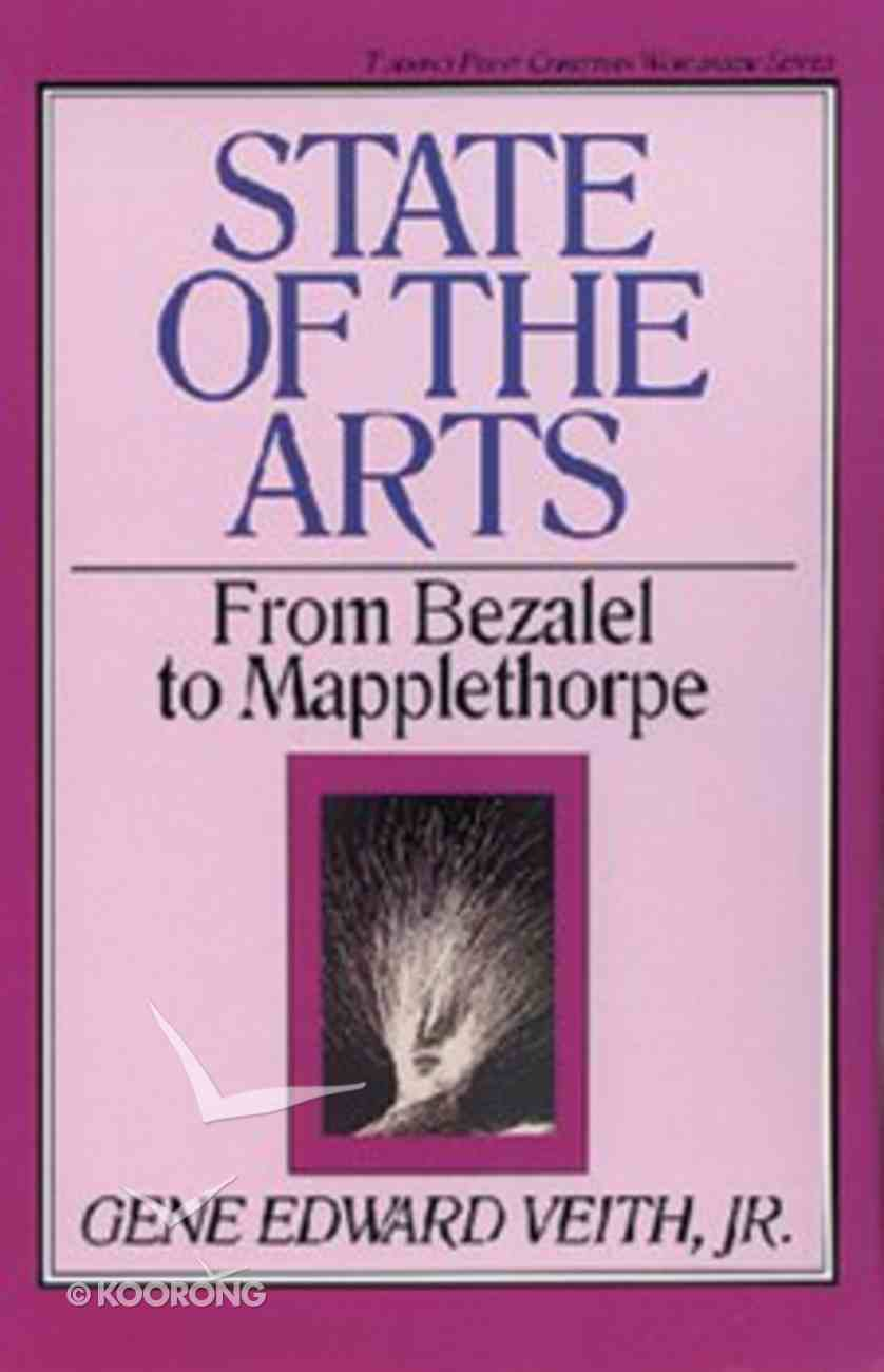 State of the Arts Paperback