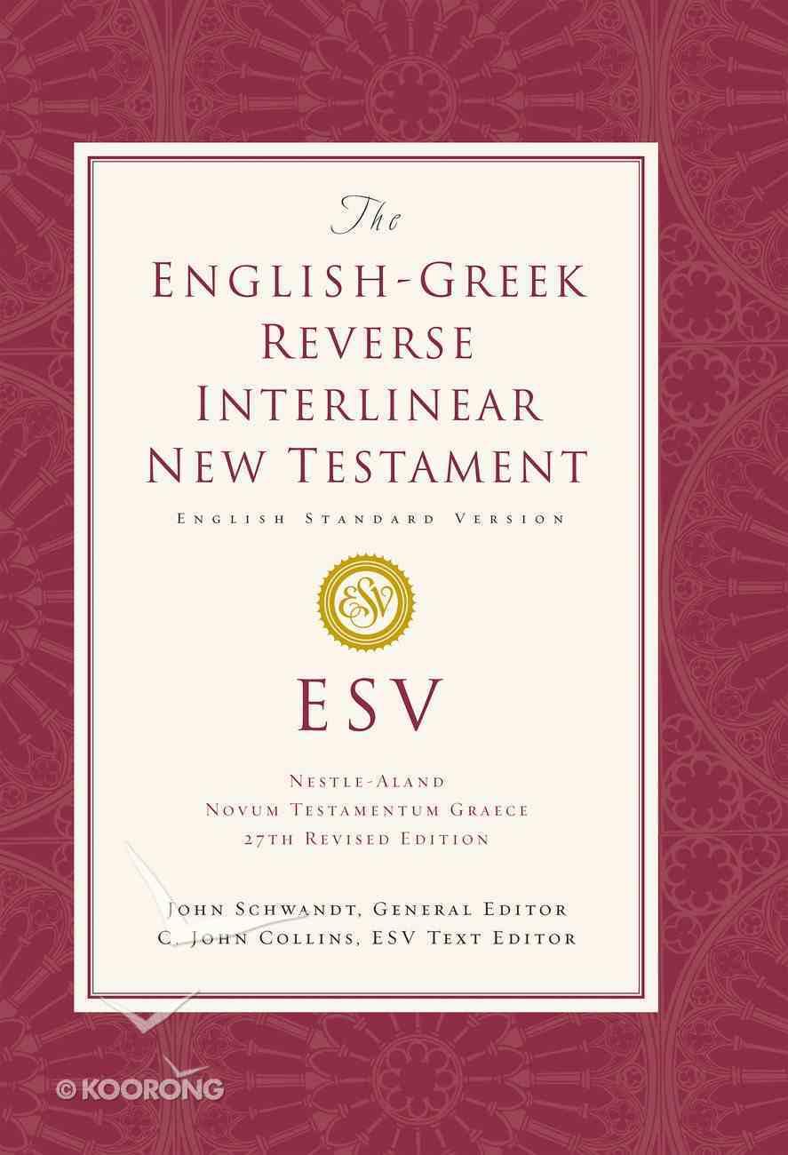 ESV English-Greek Reverse Interlinear New Testament Hardback