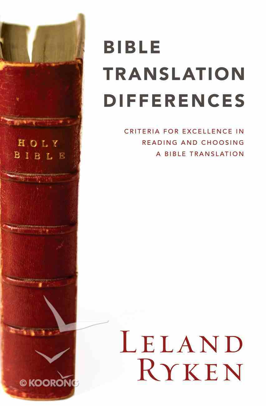 Bible Translation Differences Paperback