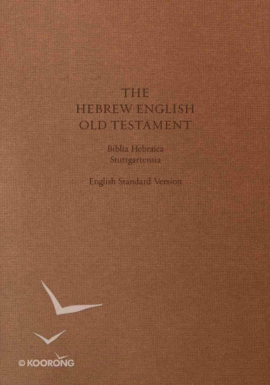 Hebrew-English Diglot Old Testament Hardback