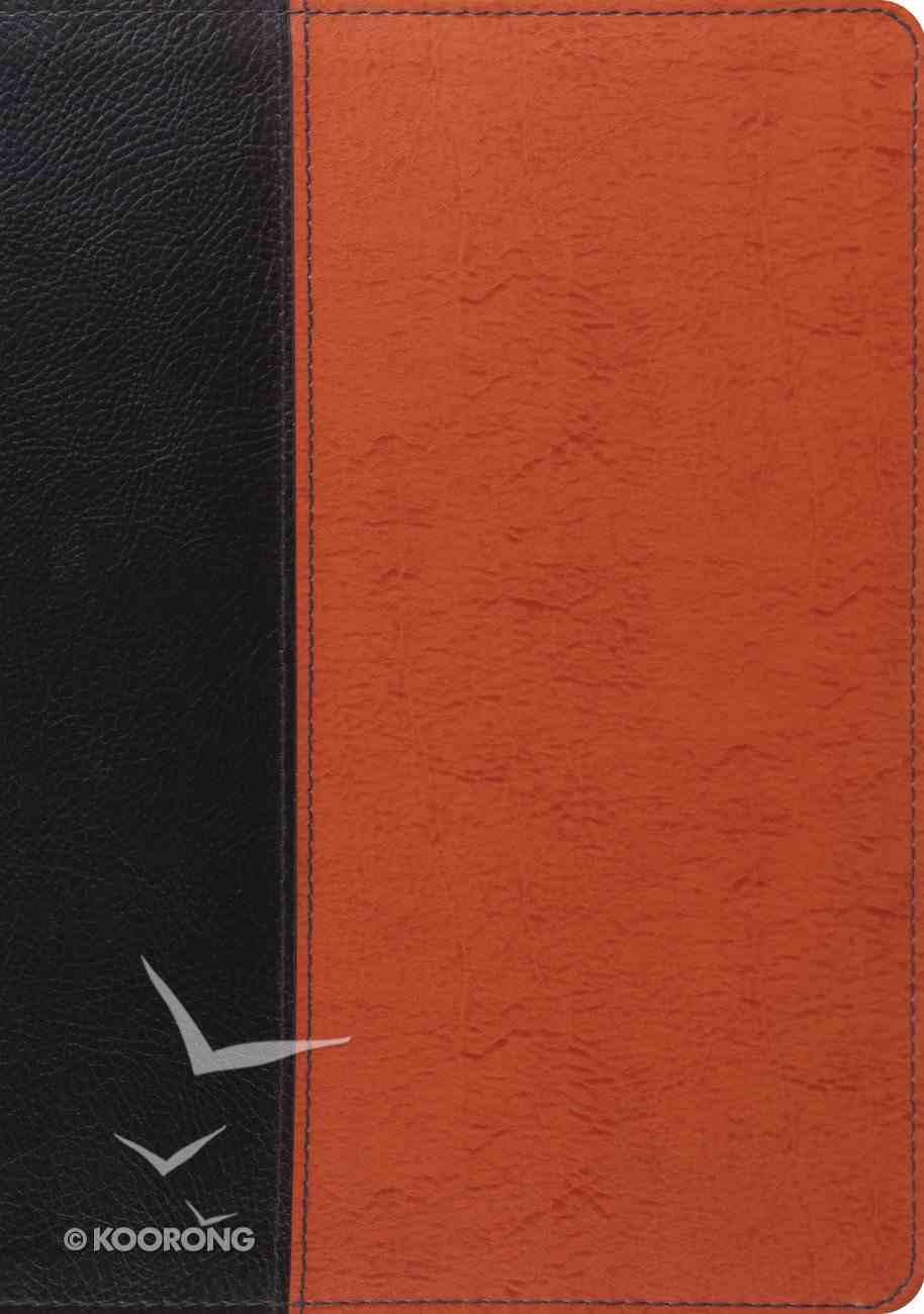 ESV Study Bible Black/Saddle Portfolio Design Bonded Leather