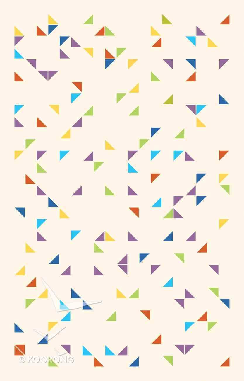 ESV Student Bible Triangles Design (Black Letter Edition) Paperback