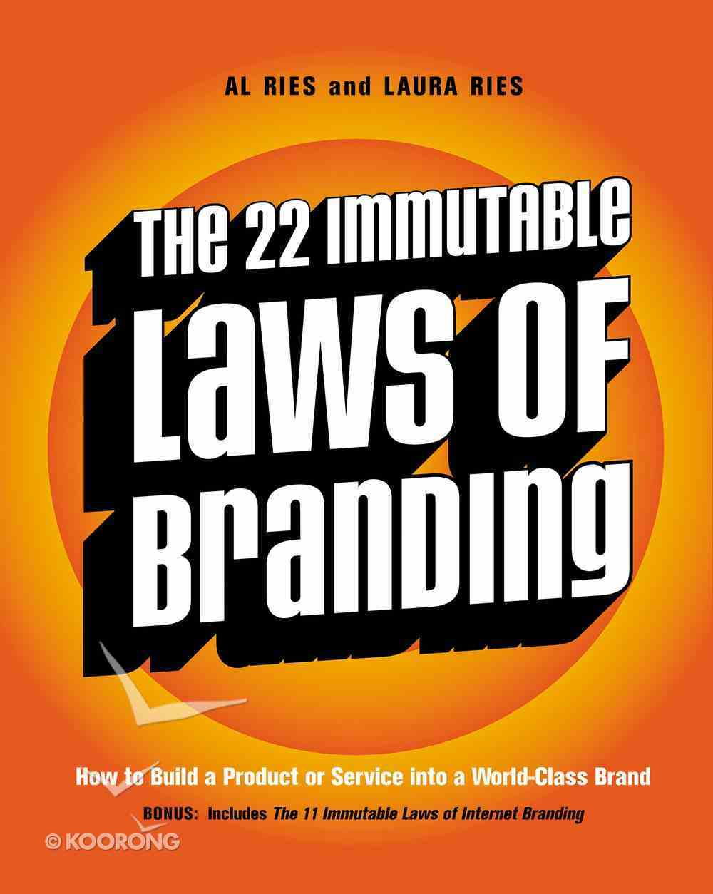 The 22 Immutable Laws of Branding eBook