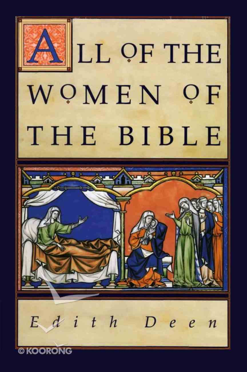 All of the Women of the Bible eBook