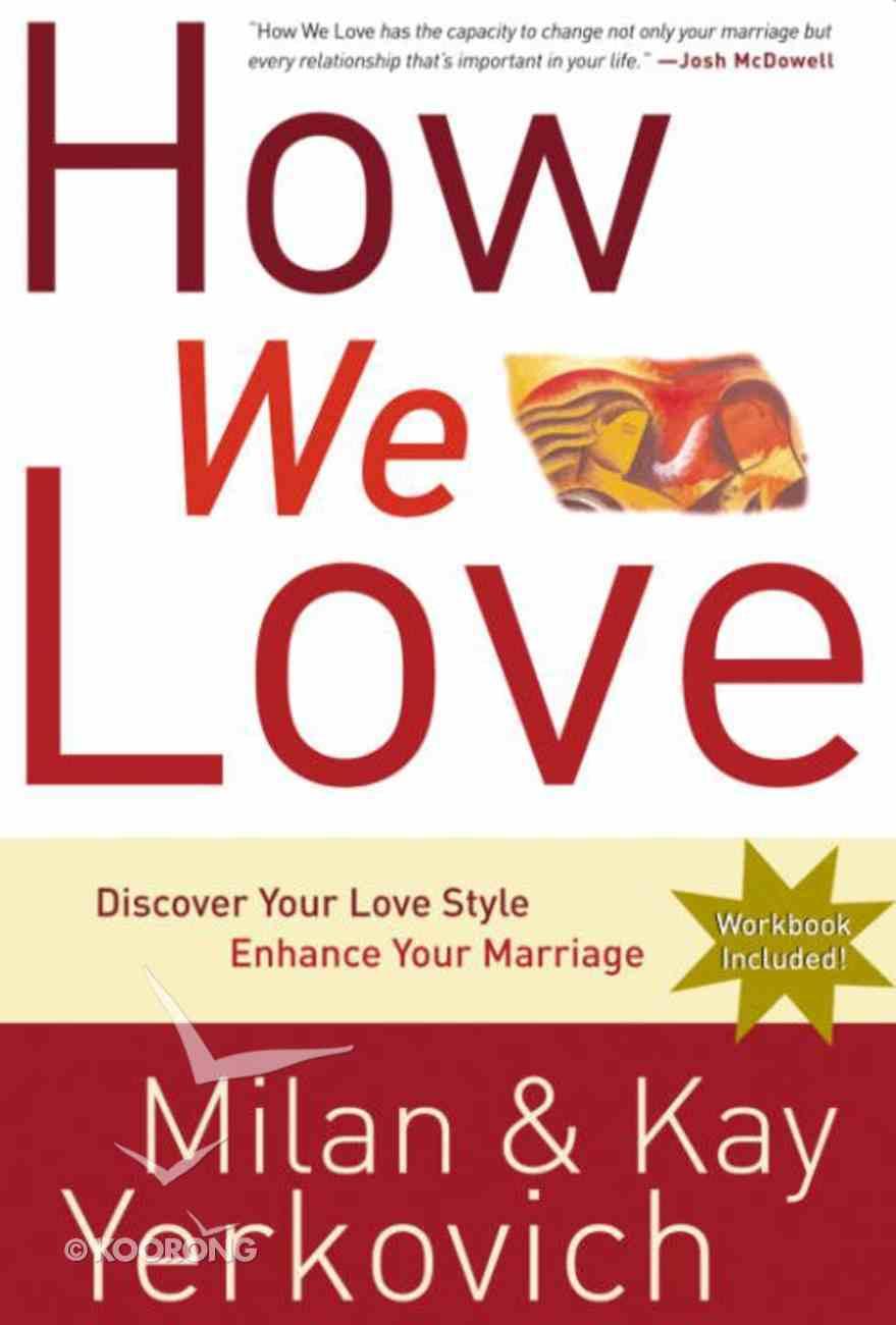 How We Love eBook