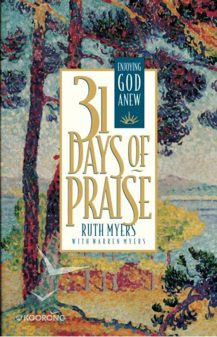 31 Days of Praise eBook