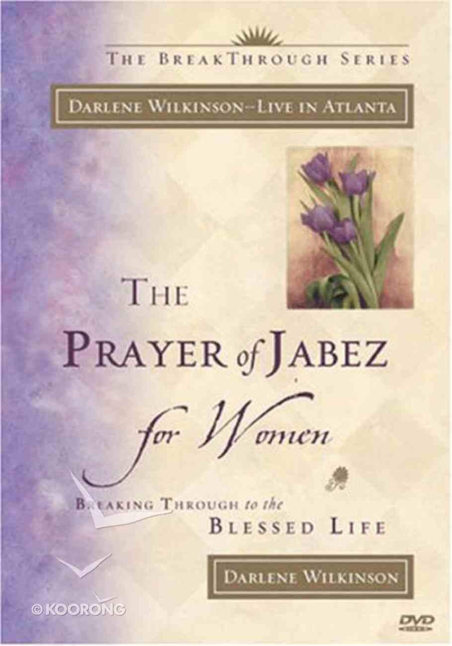 The Prayer of Jabez For Women (#01 in Breakthrough For Women Series) eBook