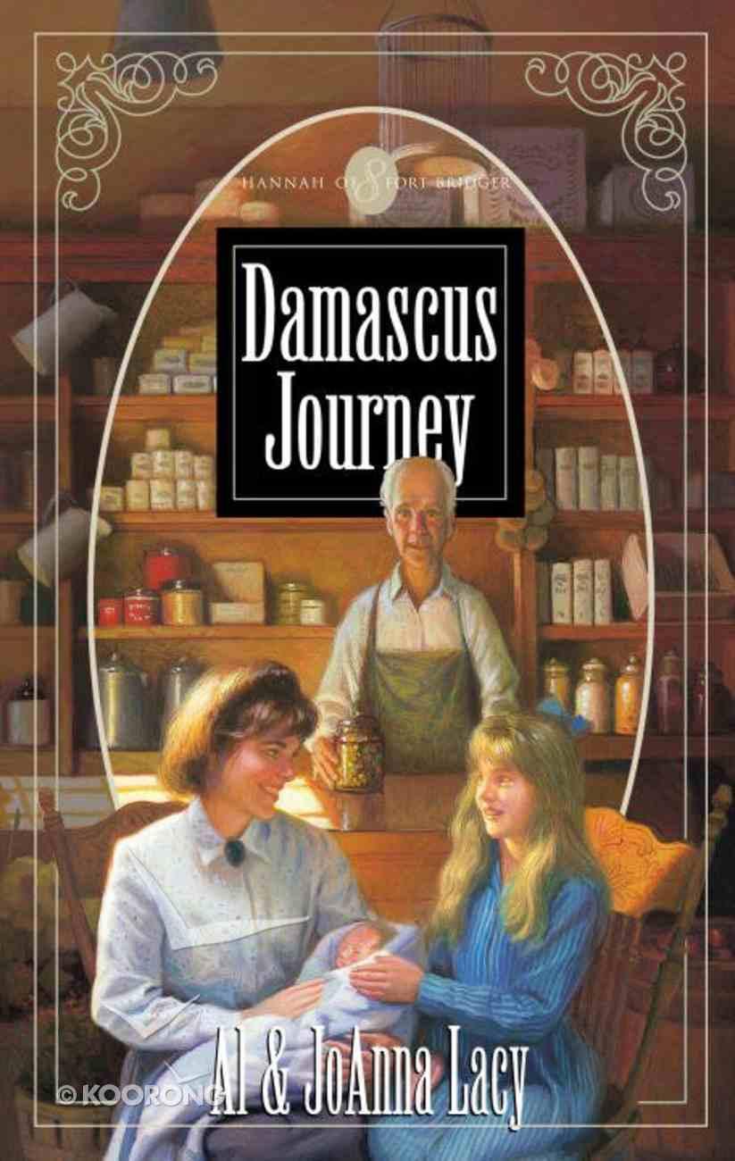 Damascus Journey eBook