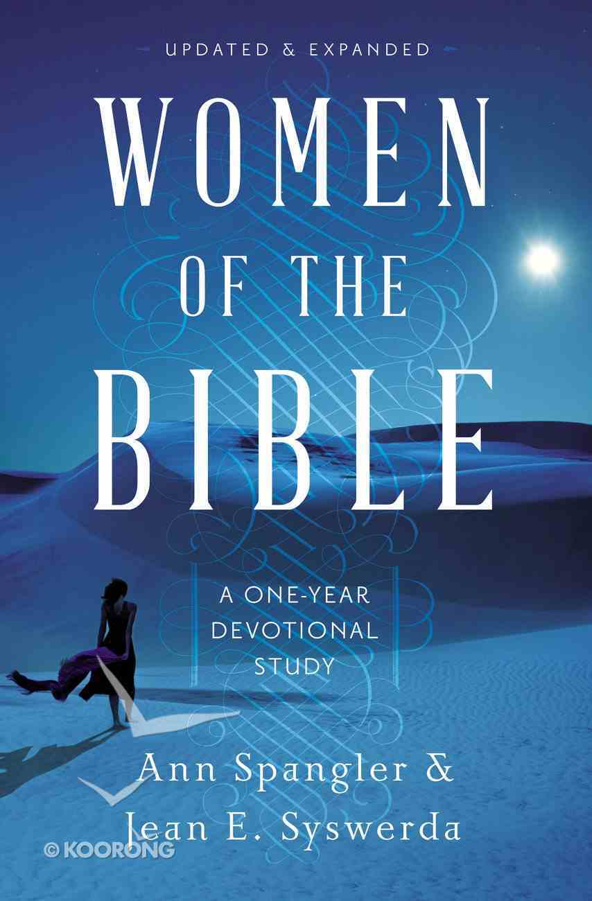 Women of the Bible eBook