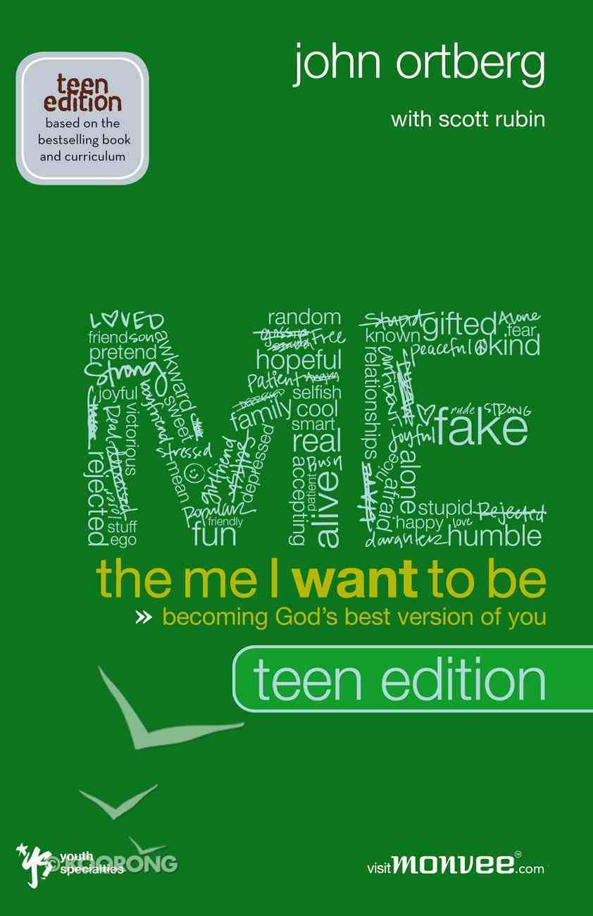 The Me I Want to Be (Teen Edition) eBook