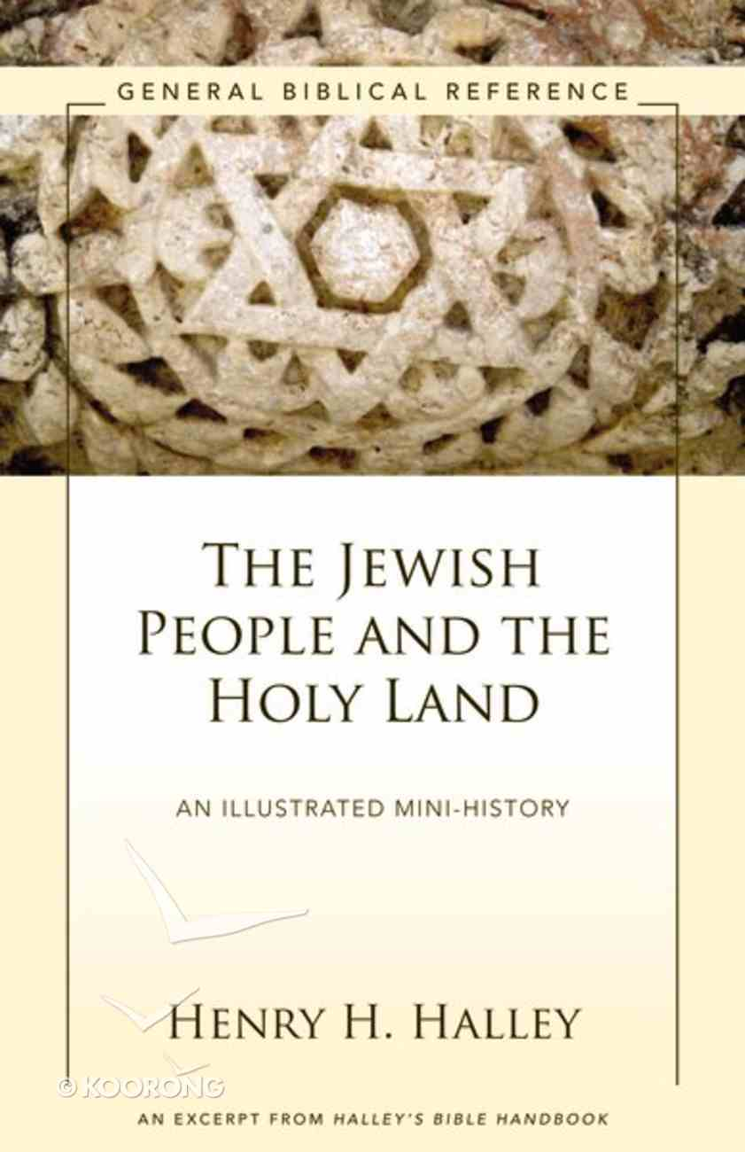 The Jewish People and the Holy Land eBook