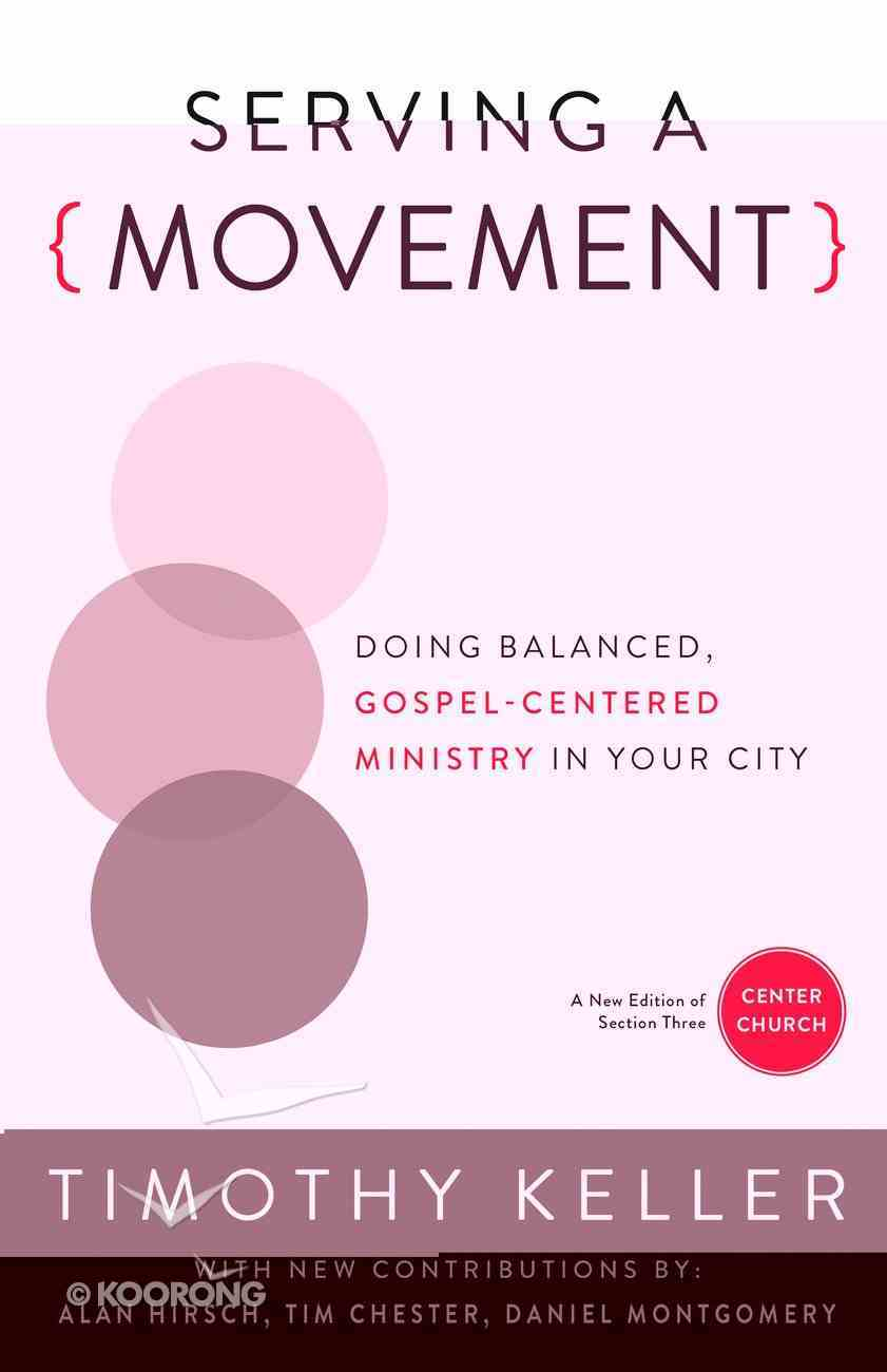 Serving a Movement: Doing Balanced, Gospel-Centered Ministry in Your City eBook