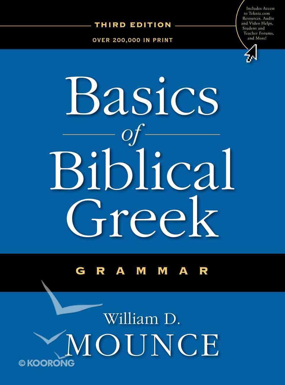 Basics of Biblical Greek Grammar (Zondervan Academic Course Dvd Study Series) eBook