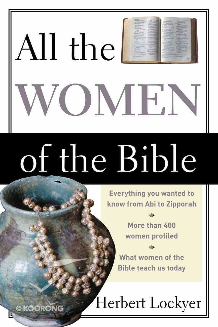 All the Women of the Bible eBook