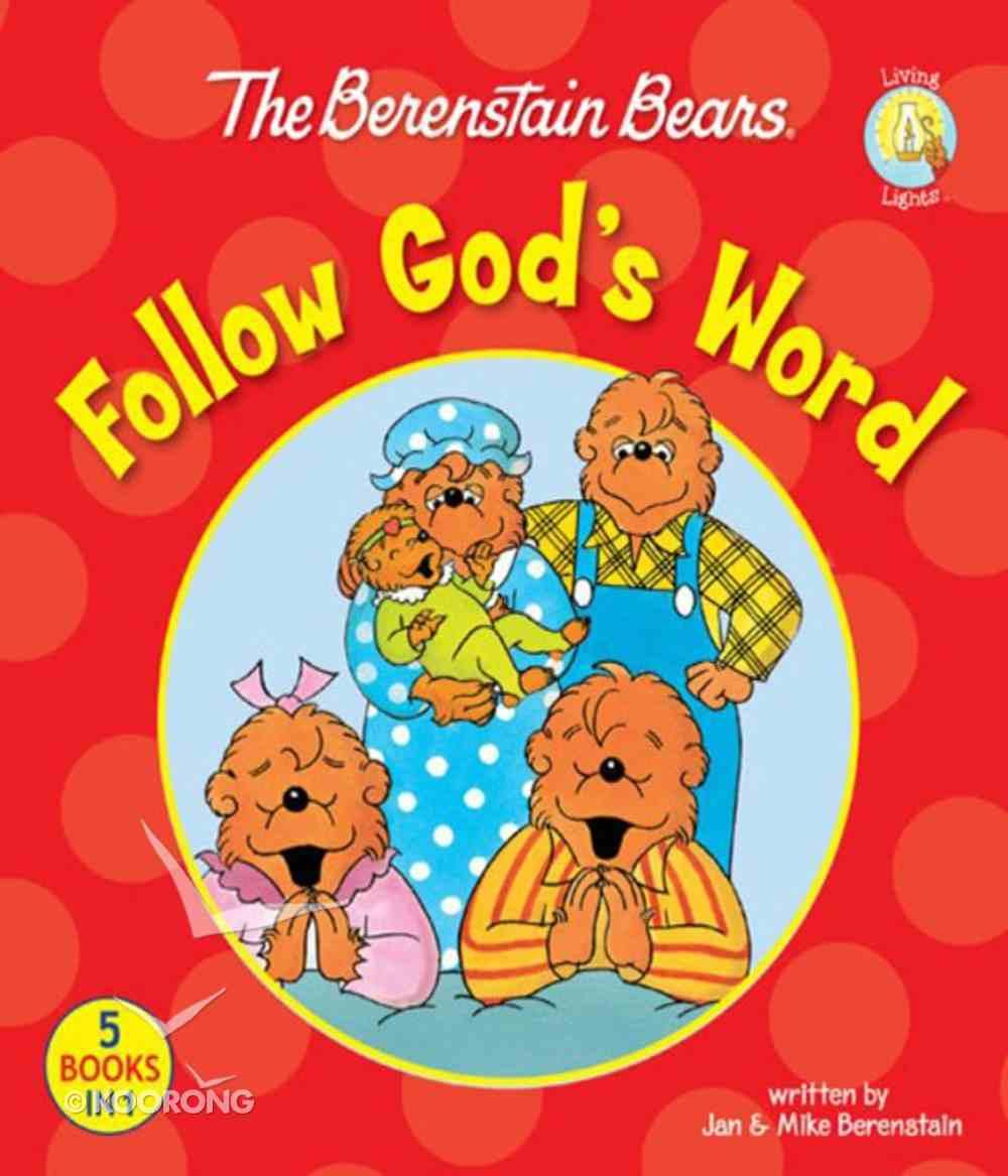 Follow God's Word (The Berenstain Bears Series) eBook