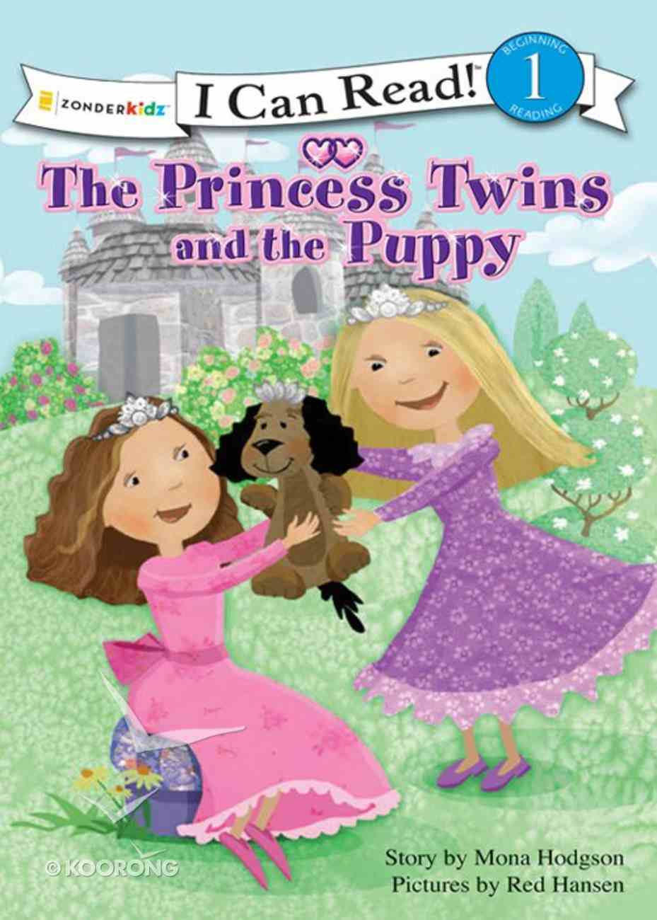 Princess Twins and the Puppy (I Can Read!1/princess Twins Series) eBook